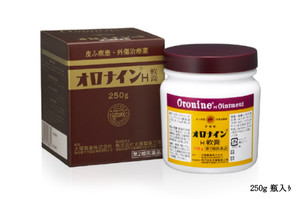 Package_250g