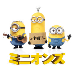 Smartdownloadminionsmovie2015